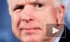 """Новости Украины: к сенатору Джону Маккейну прибыли украинские """"ходоки"""""""
