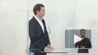 """Курц: поставка """"Спутника V"""" в Австрию будет возможна только после регистрации в ЕС"""
