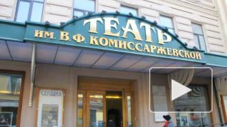 Петербуржцы обожают театр. На халяву