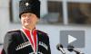 Ткачев создает казачьи дружины для выдавливания с Кубани кавказцев