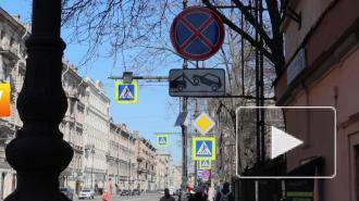 126 тысяч дорожных знаков отмоют от граффити и рекламы в Петербурге