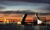 Отложено открытие Дворцового моста в Петербурге