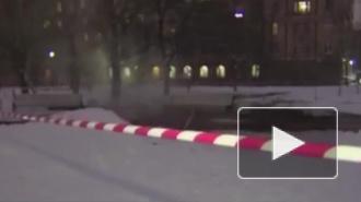 Октябрьская набережная превратилась в ледяной каток из-за прорыва трубы