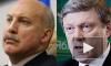 Явлинский и Мезенцев могут выбыть из предвыборной гонки