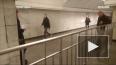 """Мошенники-попрошайки замечены на станции метро  """"Звениго..."""