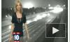 Власти США разъяснили историю с взрывом НЛО в прямом эфире в Аризоне