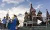 Власти Москвы не рассматривают введение карточек на продукты