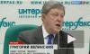 Явлинский попытается вернуться в президентскую гонку через Верховный суд