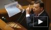 Новости Украины: Ляшко требует руководство Нацбанка к ответу