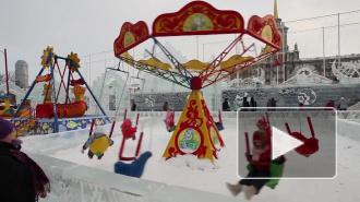 Приставы взыскали штраф с петербуржца, уронившего детей с карусели