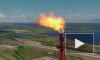 """""""Нафтогаз"""": РФ и Украина должны заключить газовое соглашение до 13 декабря"""