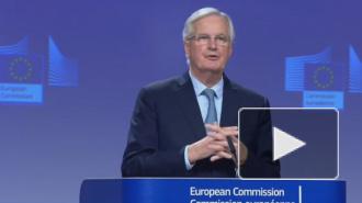 Британия и Евросоюз согласовали сделку по Brexit