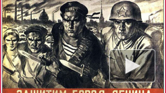 70 лет полного освобождения Ленинграда от фашистской блокады — программа мероприятий на воскресенье, 26 января