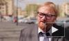 ЛГБТ-активисты требуют оштрафовать Милонова за предложение давить их тракторами