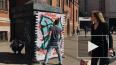 """В Петербурге появилась """"легальная стена"""" для граффити"""