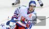 На Олимпиаде в Сочи стартует мужской хоккейный турнир: матчи Чехия – Швеция, Латвия – Швейцария