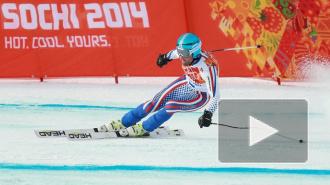 Горные лыжи. Скоростной спуск. Мужчины: Маттиас Майер из Австрии принес своей сборной золотую медаль