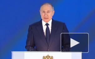 Путин заявил о необходимости вновь выйти на устойчивый рост численности населения