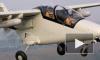 В Ставрополье ищут пилотов разбившегося штурмовика Су-25