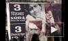 Протест выживших после утечки химикатов в Индии