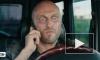 """""""Физрук"""", 2 сезон: на съемках 1 серии Нагиеву пришлось терпеть унижения"""