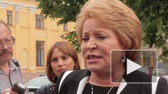 Валентина Матвиенко: первое интервью после выдвижения на пост спикера Совета Федерации