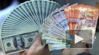 Курс казахского тенге к доллару США продолжает падать