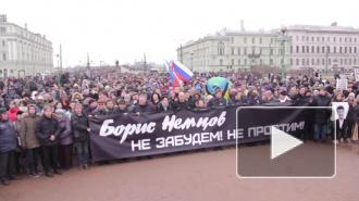 На прощание с Борисом Немцовым в Сахаровский центр прибыли высокопоставленные чиновники из Кремля