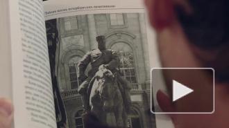 Книги петербургских авторов начали выпускать массовым тиражом