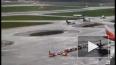 СК окончательно установил виновного аварии SSJ-100 ...
