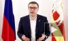 Российский губернатор ушел на самоизоляцию из-за коронавируса у сотрудника