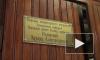 Прощание с Эдуардом Розовским пройдет в университете кино и телевидения