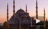 В Санкт-Петербурге хотят построить самую высокую мечеть в России