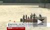 Капитан затонувшего на Москве-реке катера был трезв