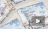 Выборгский порт подарил библиотеке А. Аалто книги о своей истории