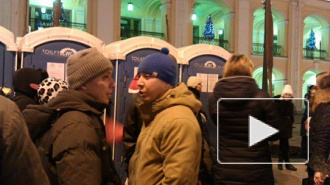 Новый год в Петербурге: мигрантов не пустили на Дворцовую