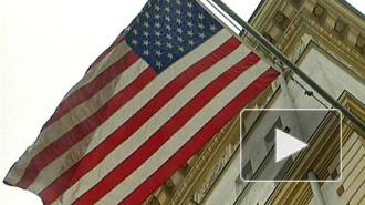 Стало известно, почему посольство США в Москве прекратило выдавать визы