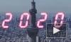В Минспорте ожидают участия 400 российских спортсменов на Олимпиаде в Токио
