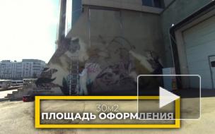 """Ко дню победы нарисовали граффити """"Солдат и любимая"""""""