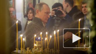 Владимир Путин поздравил христиан и присутствовал на рождественском богослужении в храме Покрова Пресвятой Богородицы