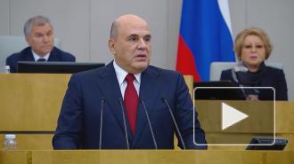 Мишустин: более 24 млн россиян прошли этапы вакцинации от COVID-19