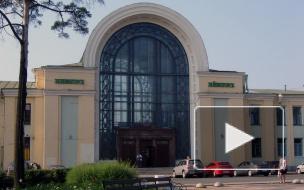В Зеленогорске от пожара серьезно пострадало историческое здание вокзала, пережившее финскую войну