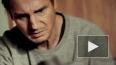 """В России стартует фильм """"Заложница 3"""" с Лиамом Нисоном ..."""