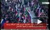 США не верят заверениям Лаврова, что президент Сирии Асад готов к реформам