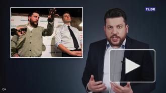 Леонид Волков объявил о роспуске сети штабов Навального