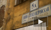 Дети напугали петербуржцев взрывами газовых баллончиков на Ново-Александровской улице