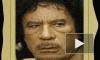 Шокирующее видео издевательств над телом Каддафи стало предупреждением Асаду