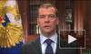 Медведев ответил Западу на развертывание системы ПРО в Европе