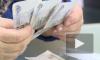 Удивительное рядом: пенсионерка кинула подругу на 5 миллионов