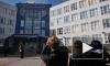 Из-за визита Путина ученикам Политехнического колледжа поставили экзамен «автоматом»